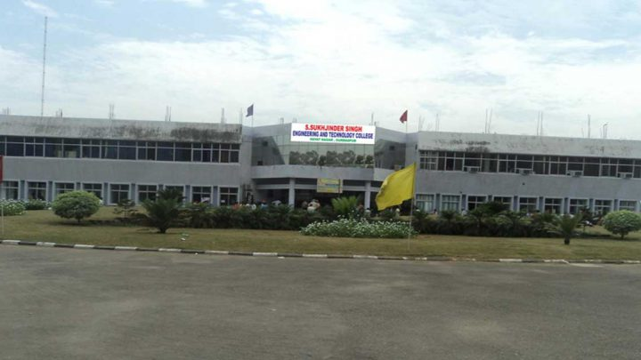 S. Sukhjinder Singh Engineering & Technology College