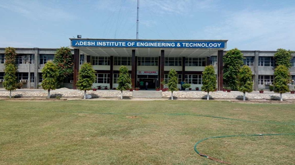 Adesh Institute of Engineering & Technology, Faridkot