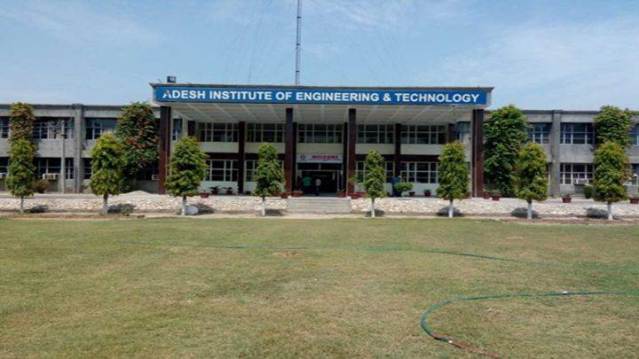 Adesh Institute of Engineering & Technology, Faridkot