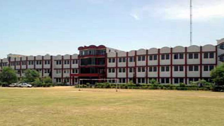 College of Engineering & Management, Kapurthala
