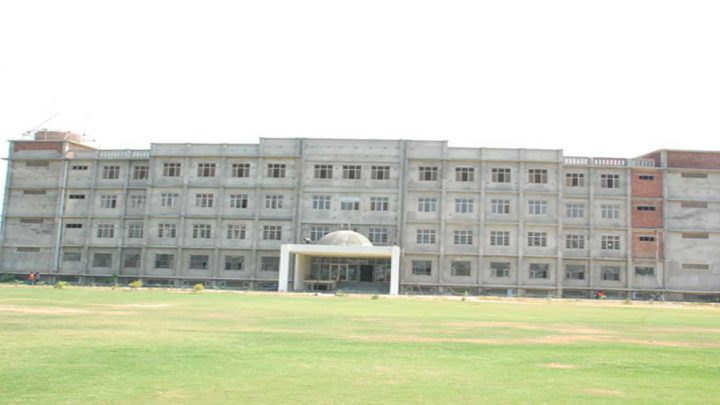 Khalsa College of Engineering & Technology, Amritsar