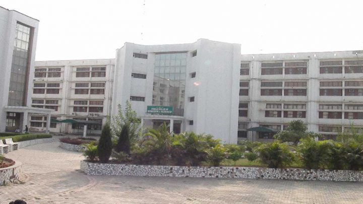 Punjab College of Engineering & Technology
