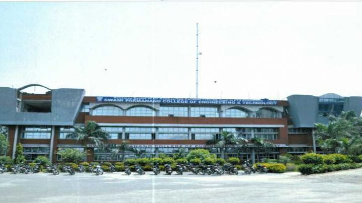 Swami Parmanand College of Engineering & Tech