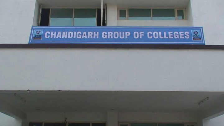 University Institute of Emerging Technologies, Gharuan