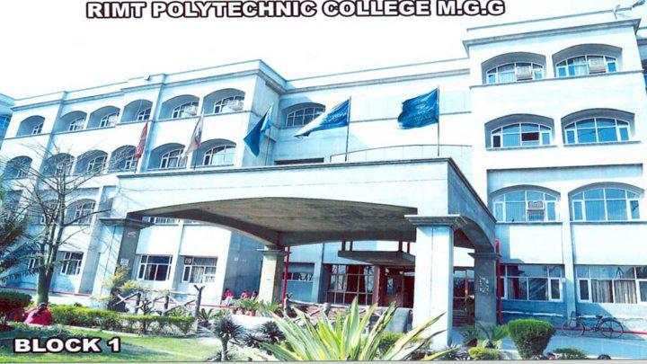 RIMT Polytechnic College