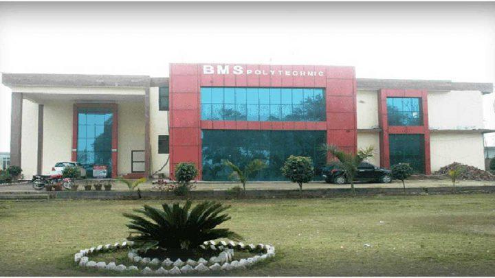 Bhai Mani Siingh Polytechnic College