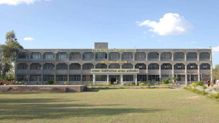 Malwa Polytechnic College