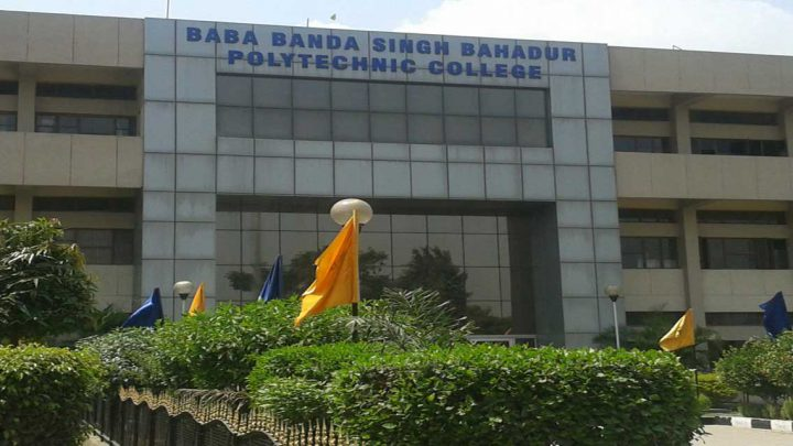 Baba Banda Singh Bahadur Polytechnic College