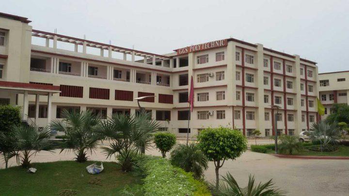 GGS Polytechnic