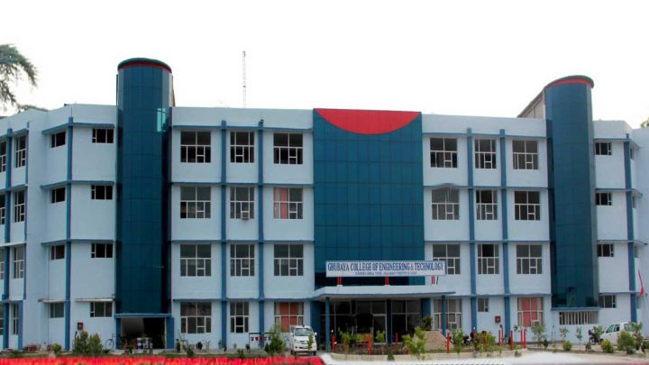 Ghubaya College of Engineering & Technology