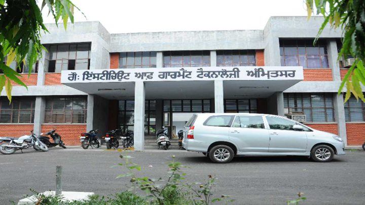 Government Institute of Garment Technology, Amritsar