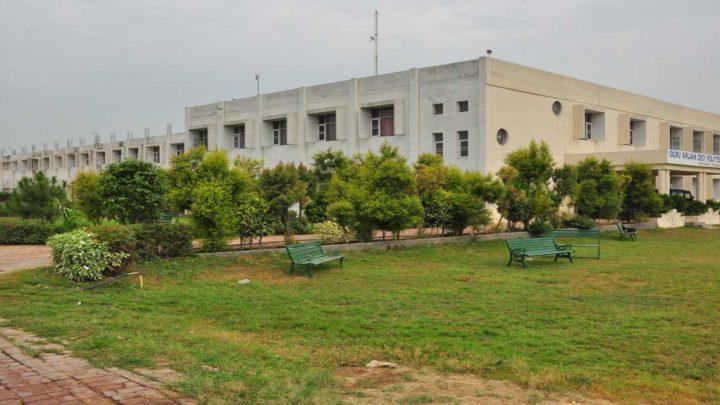 Guru Arjan Dev Polytechnic, Ludhiana