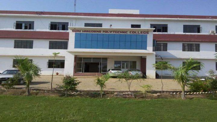 Guru Hargobind Polytechnic College