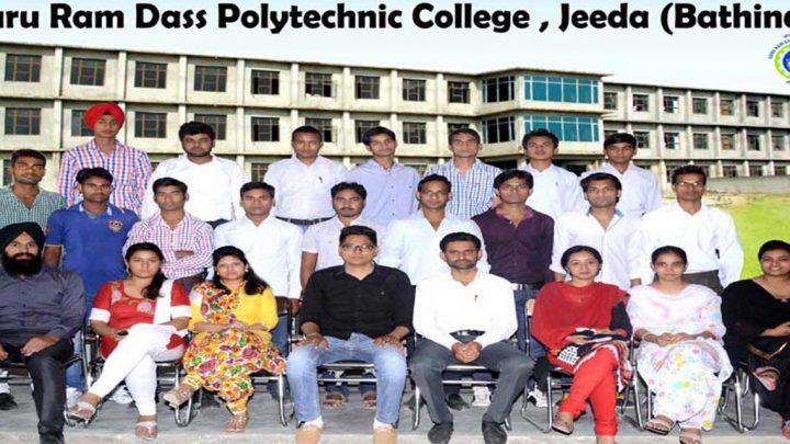 Guru Ram Dass Polytechnic College