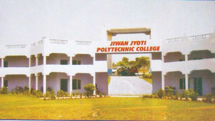 Jiwan Jyoti Polytechnic College