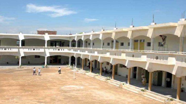 Nancy Polytechnic College