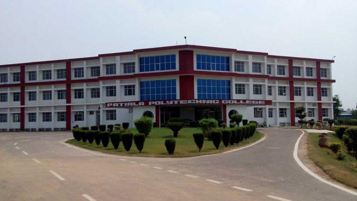 Patiala Polytechnic College