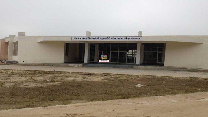 Sant Baba Attar Singh Government Polytechnic College, Badbar
