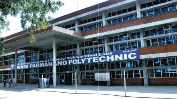 Swami Parmanand Polytechnic