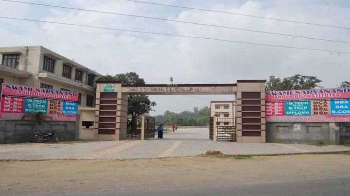 Swami Sarvanand Institute of Engineering & Technology