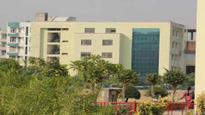 Swami Vivekanand Polytechnic College