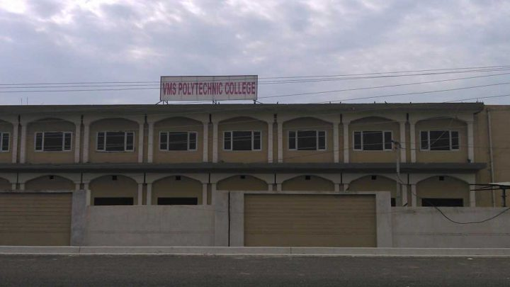 VMS Polytechnic College