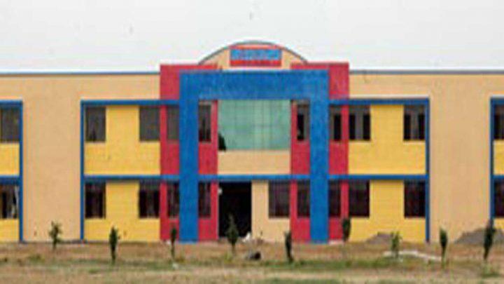 Vidya Sagar Polytechnic