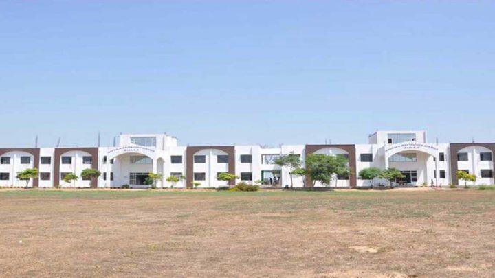 Barnala Polytechnic College, Barnala