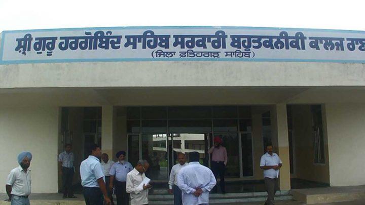 Shri Guru Hargobind Sahib Government Polytechnic College