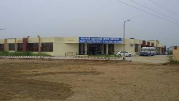 Government Polytechnic College, Behram