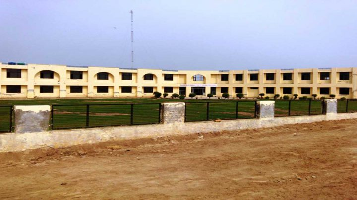 Baba Deep Singh Polytechnic College