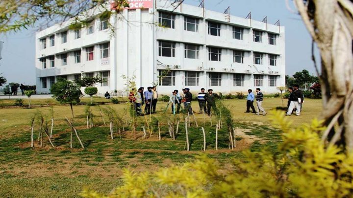 Desh Bhagat Foundation Group of Institutions, Moga