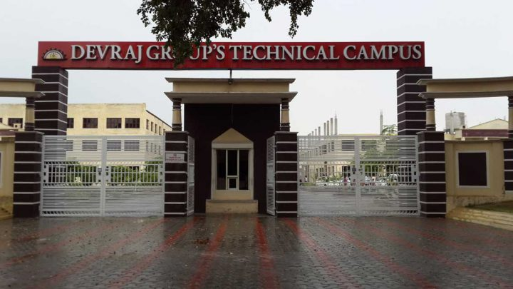 Dev Raj Groups Technical Campus