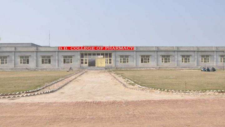 B.B College of Pharmacy