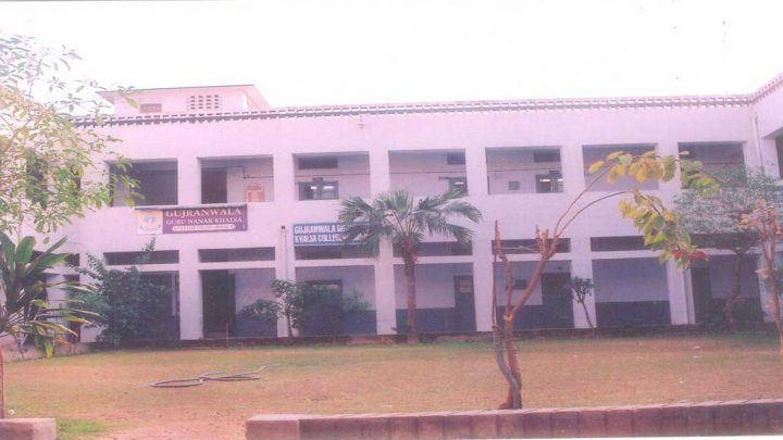 Gujranwala Guru Nanak Khalsa College of Pharmacy