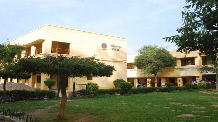 Mehr Chand Polytechnic College