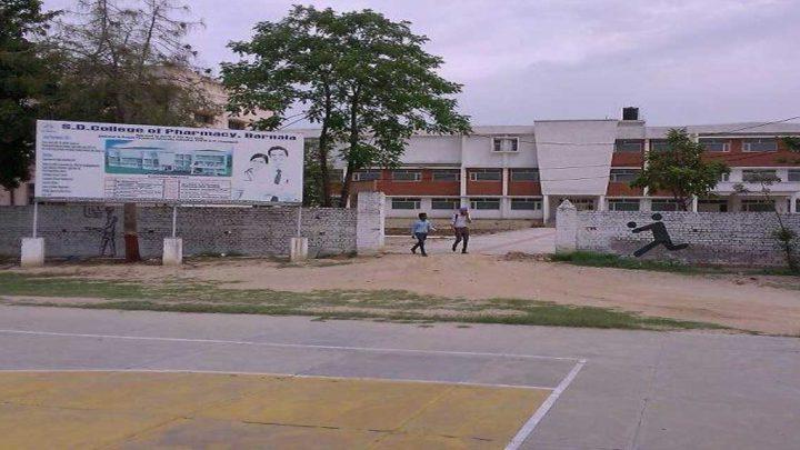 S.D College of Pharmacy, Barnala