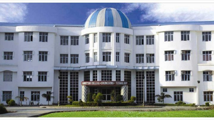 Amritsar College of Engineering & Technology, Amritsar