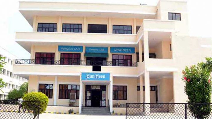 CT Institute of Management & IT