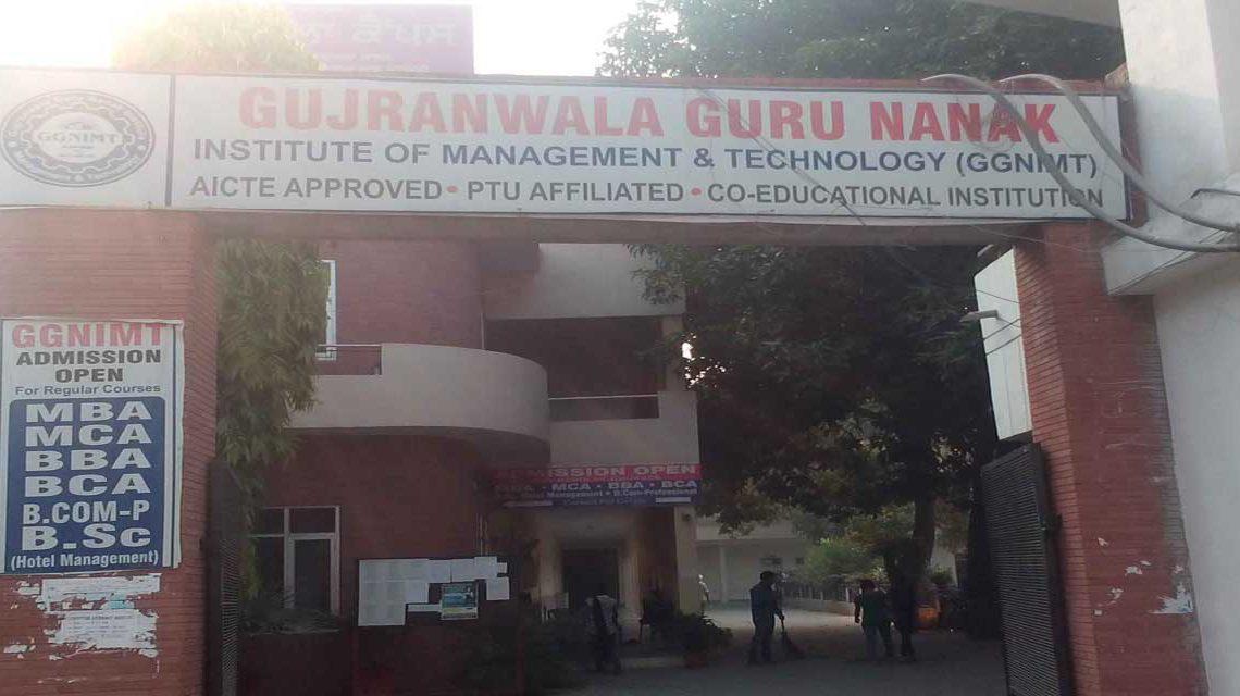 Gujranwala Guru Nanak Institute of Management & Technology