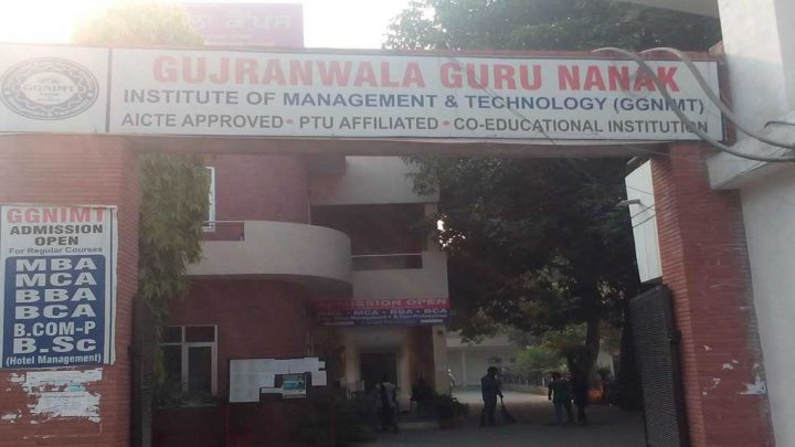 Gujranwala Guru Nanak Institute of Management & Technology