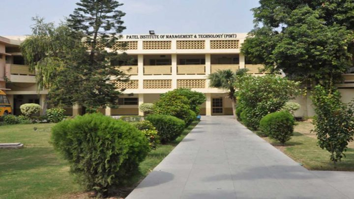 Patel Institute of Management & Technology