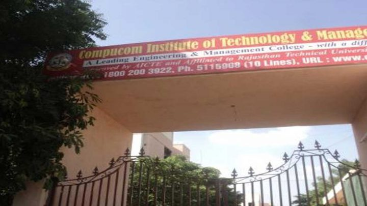 Compucom Institute of Technology & Management