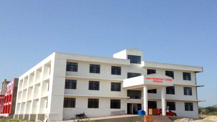 Laxmi Polytechnic College