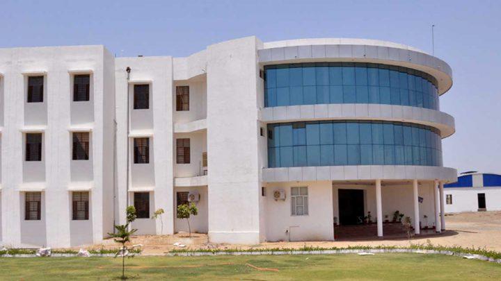 Satyam Institute of Technology, Beawar