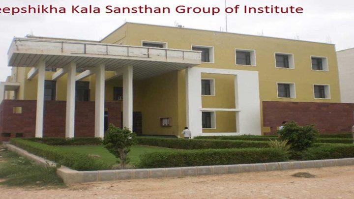 Deepshikha Kala Sansthan Group of Institutions