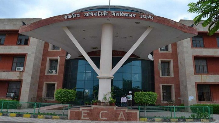 Engineering College, Ajmer, Rajasthan Technical University