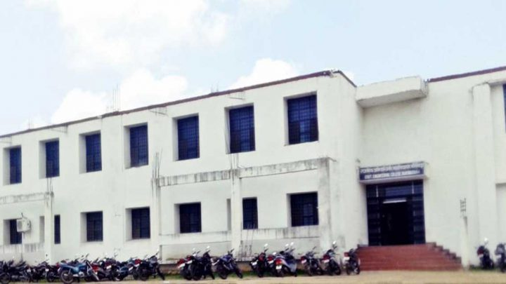 Government Engineering College, Banswara