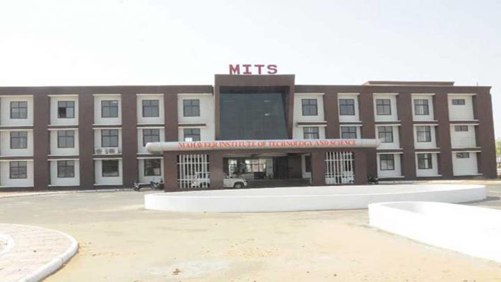 Mahaveer Institute of Technology & Science