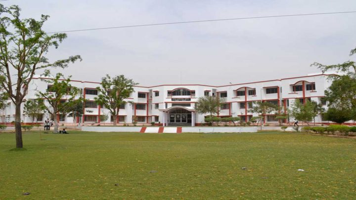 Marudhar Engineering College, Bikaner